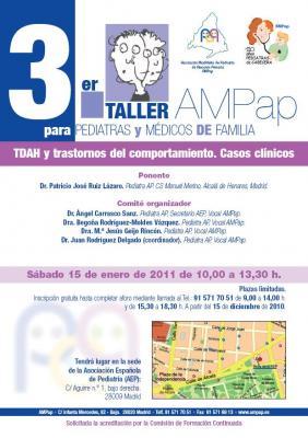 20110111124518-cartel-2011.jpg