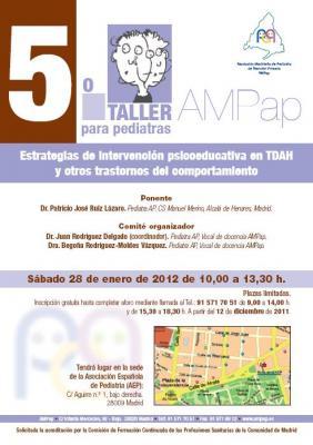 20111212003757-cartel-2012.jpg
